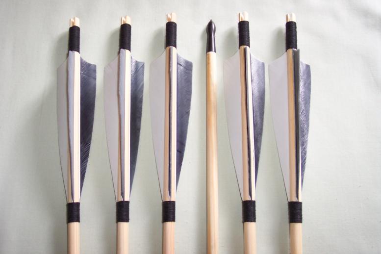11/32 Self Nocked Arrows (Dozen)